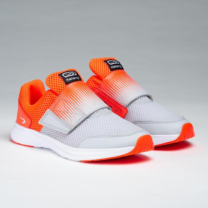 兒童款運動鞋AT EASY - 紅色/灰色
