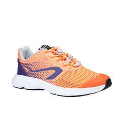 兒童田徑運動鞋AT BREATH橘色紫色