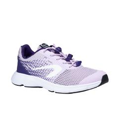 兒童田徑運動鞋AT BREATH紫紅色紫色