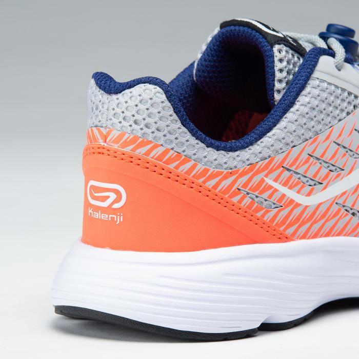 兒童田徑運動鞋AT BREATH灰色紅色藍色
