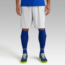 Voetbalshort voor volwassenen F100 wit