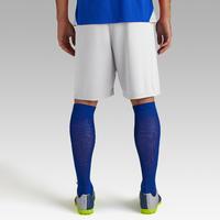 Pantalón corto de fútbol Kipsta F100 adulto blanco