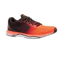 男款超輕跑鞋Kiprun Race黑色/紅色