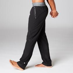編織動態瑜珈長褲 - 黑色
