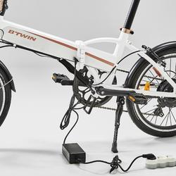 Batterie pour vélo pliant Tilt 500E et Hoptown 500E (24V 7.8Ah)