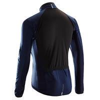 RCR Ultralight Packable Windproof Jacket - Blue