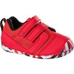 510 I Learn Breathe Gym Shoes - Red/Multicolour
