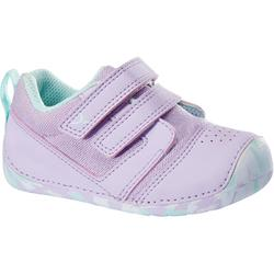 510 I Learn Gym Shoes - Light Pink