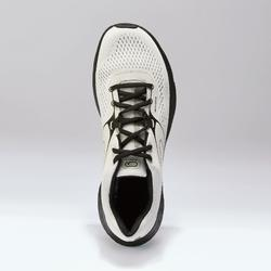 Joggingschoenen Run Support heren wit