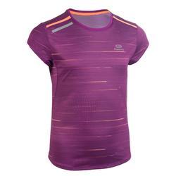 女童款短袖運動T恤RUNDRY+-紫色