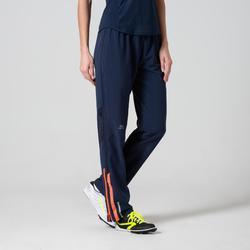 女款田徑運動長褲 - 深藍色