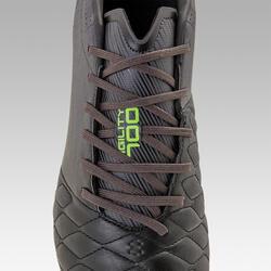 成人大釘牛皮足球鞋Agility 540 MG-黑色
