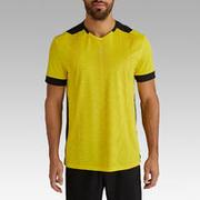 Men's Football Jersey F500 - Yellow