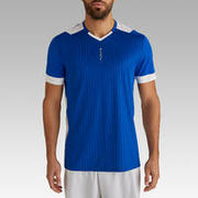 Men's Football Jersey F500 - Blue