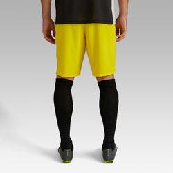 Voetbalbroekje F500 geel