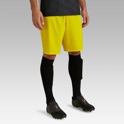 Voetbalshort volwassenen F500 geel