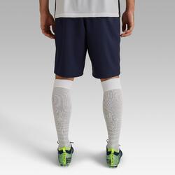 成人款足球短褲F500-海軍藍