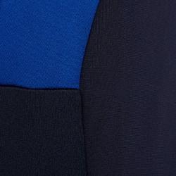 成人款足球長褲T500-軍藍色