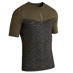 Keepdry 100 Adult Short-Sleeved Football Base Layer - Khaki