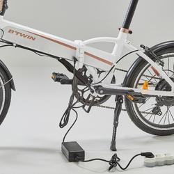 Chargeur 24V pour batterie de vélo pliant électrique Tilt 500E et Hoptown 500E.