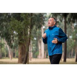 Cortavientos Chaqueta Running Kalenji Run Wind Hombre Azul Cremallera Capucha
