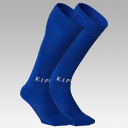 F100 Kids' Soccer Socks - Indigo