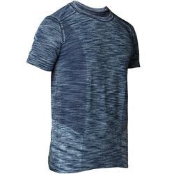 無縫短袖動態瑜珈T恤 - 灰色/雜藍色
