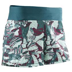 女款跑步短褲Run Dry - 深綠色印花
