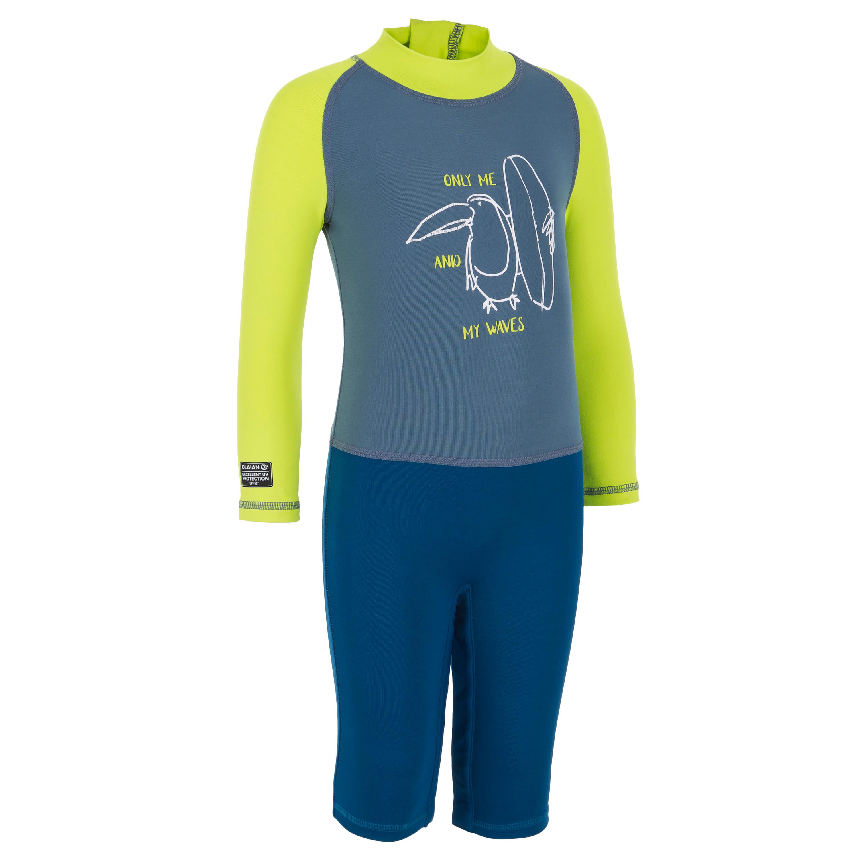 6ea197750 Comprar Camiseta Protección Solar Niños y Bebes Online