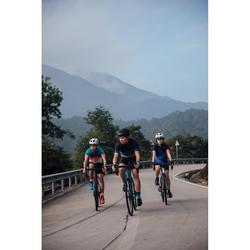 自行車旅行公路車Triban RC 500