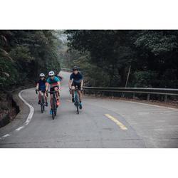 Triban RC 520 Cycle Touring Road Bike CN