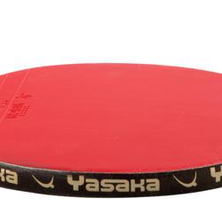 Tafeltennisbatje World Cup ITTF - 161327