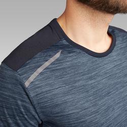 男款跑步T恤Run Dry+ - 藍色