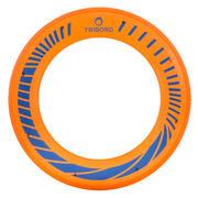 Ring Empuk - Oranye