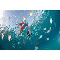 兒童款浮潛面鏡Easybreath(6到10歲/XS號)-藍色
