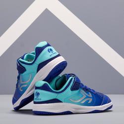 兒童款網球鞋TS160-深藍配藍綠色