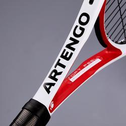 RAQUETTE DE TENNIS ADULTE TR960 PRECISION BLANC ROUGE