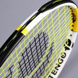 Tennisracket voor kinderen TR 530 23 geel