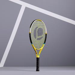 """Tennisschläger TR530 Kinder 23"""" besaitet gelb"""