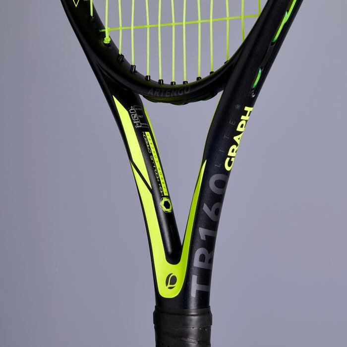 成人款碳纖維網球拍TR 160-黑色