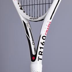 成人款碳纖維網球拍TR 160-白色