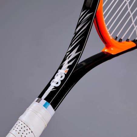 TR130 Size 25 Kids Tennis Racket