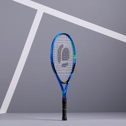 兒童款23吋網球拍TR130 - 藍色