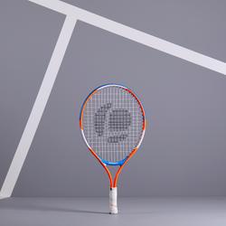 TR130 19 兒童網球拍 - 橘色