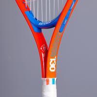 TR130 Size 19 Kids' Tennis Racquet
