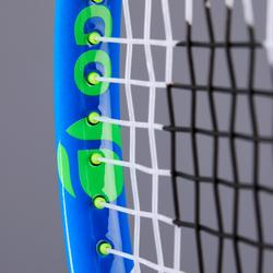 兒童款網球拍TR13(尺寸17)
