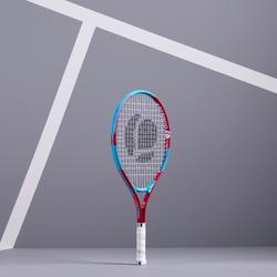 兒童款21吋網球拍TR130 -粉紅色