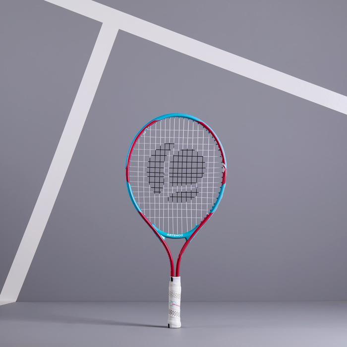 兒童款網球拍TR13(尺寸21)
