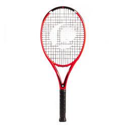 成人款碳纖維網球拍TR 160-橘色