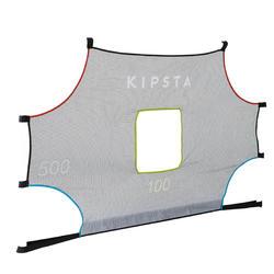 Lona de precisión de Fútbol Kipsta para SG 500 talla M 1,8 m x 1,20 m